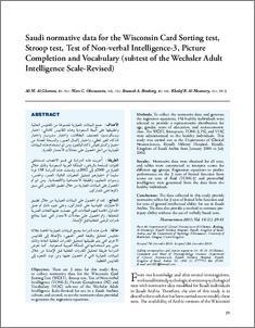 Social Intelligence - Social Studies